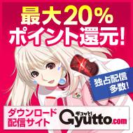 美少女ゲーム、アダルト動画、 同人のダウンロード販売