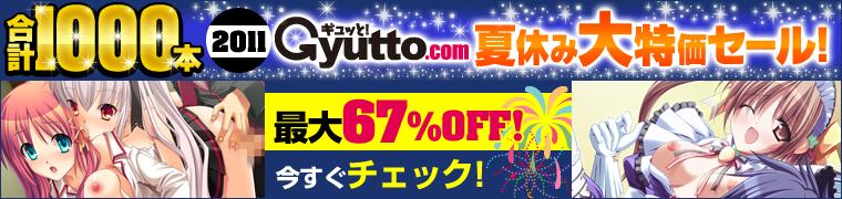 Gyutto.com