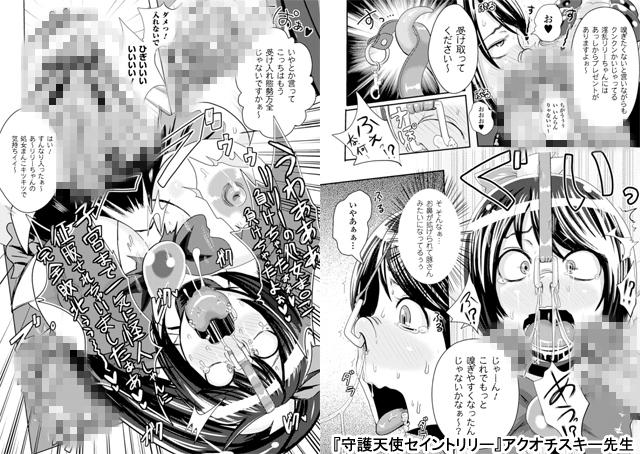 【エロマンガ】鼻フックアンソロジーコミックスVol.1【アニメ】のエロ画像 No.2