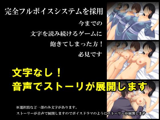 集団凌辱ペンション〜集団凌辱ADVゲームペンションオーナー柴崎卓郎〜