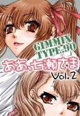 ギミックスTYPE.90 ああ、七瀬さま vol.2