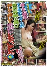 【エロ動画】素人人妻をタイ古式マッサージの無料体験と偽り騙して癒して中出ししちゃいました 渋谷区編の画像