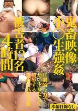 【エロ動画】鬼畜映像小○生強姦4時間の画像