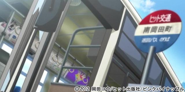 【二次エロ】好きで好きで、すきで THE ANIMATION Pretty.2 『浮空』&『ふたごころ』【アニメ】のエロ画像 No.8