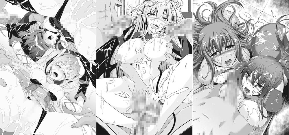 【エロマンガ】二次元ドリームマガジンVol.64【アニメ】のエロ画像 No.1
