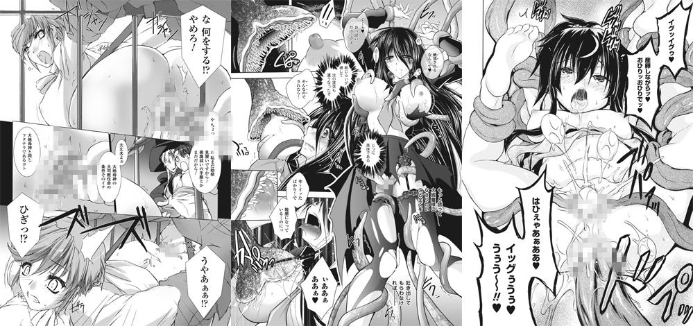【エロマンガ】二次元ドリームマガジンVol.64【アニメ】のエロ画像 No.2