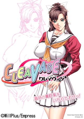 CLEAVAGE(クレイヴィジ)のタイトル画像