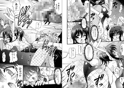 【エロマンガ】Romantic Gang【アニメ】のエロ画像 No.1