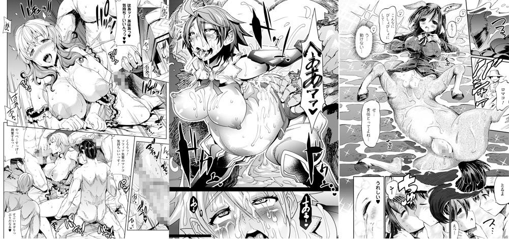 【エロマンガ】コミックアンリアルVol.41【アニメ】のエロ画像 No.2
