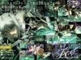 姫騎士リリア Vol.04「キリコの復讐」