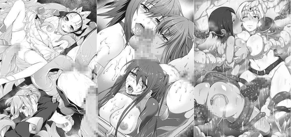 【エロマンガ】二次元ドリームマガジンVol.65【アニメ】のエロ画像 No.2