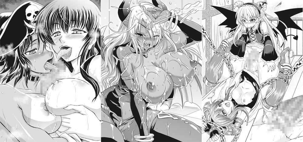 【エロマンガ】二次元ドリームマガジンVol.66【アニメ】のエロ画像 No.3
