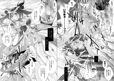 【エロマンガ】Honey Eros【アニメ】のエロ画像 No.1