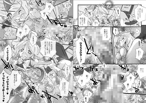 【エロマンガ】Honey Eros【アニメ】のエロ画像 No.2