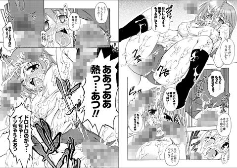 【エロマンガ】こちらくすのき探偵事務所【アニメ】のエロ画像 No.2