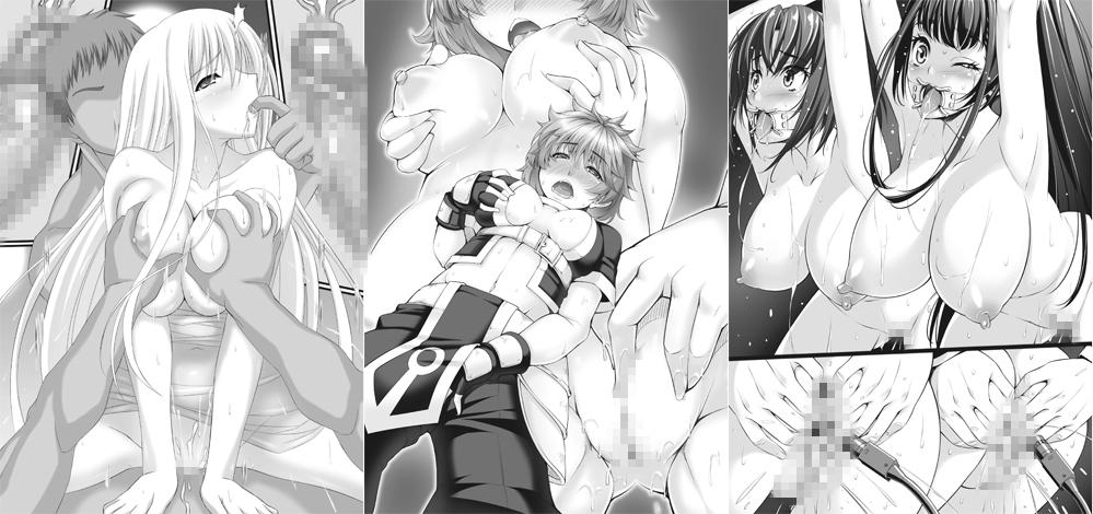 【エロマンガ】二次元ドリームマガジンVol.67【アニメ】のエロ画像 No.3