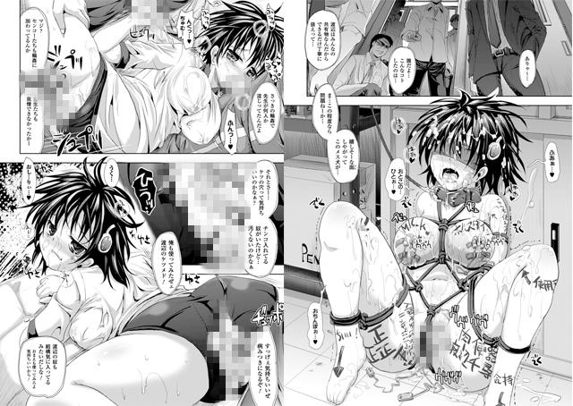 【エロマンガ】鏡の向こうの私へ【アニメ】のエロ画像 No.2