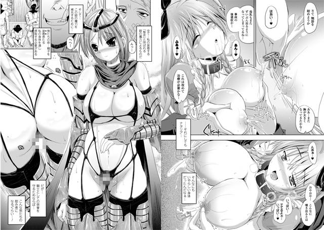【エロマンガ】鏡の向こうの私へ【アニメ】のエロ画像 No.3