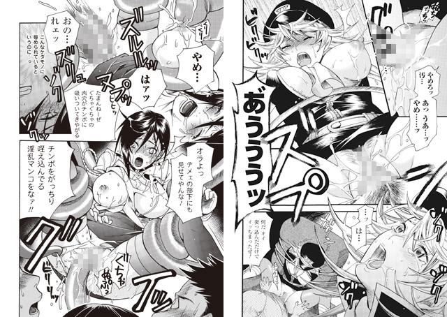 【エロマンガ】愛玩マゾヒスト【アニメ】のエロ画像 No.1