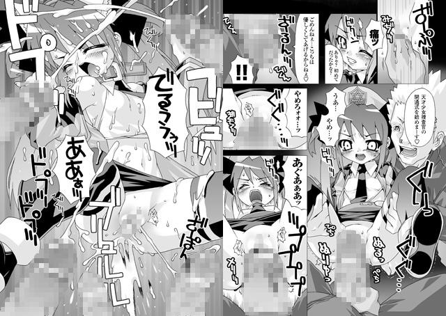 【エロマンガ】新世代美少女捜査官ミーシャ【アニメ】のエロ画像 No.1