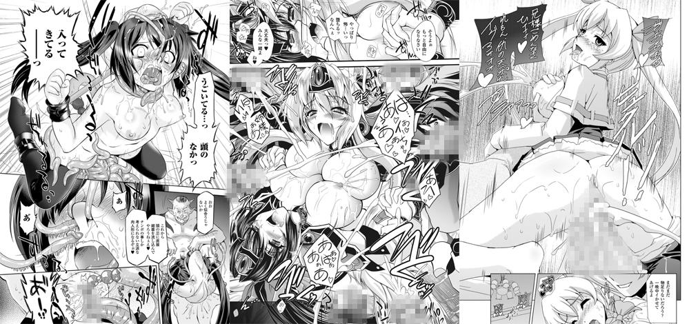 【エロマンガ】二次元ドリームマガジン Vol.69【アニメ】のエロ画像 No.1
