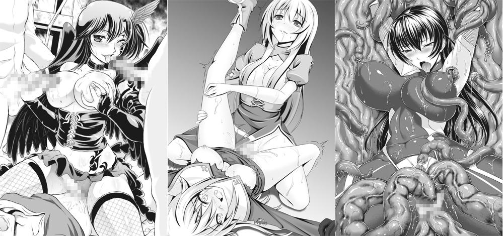 【エロマンガ】二次元ドリームマガジン Vol.69【アニメ】のエロ画像 No.2