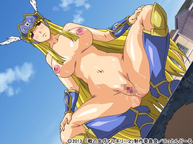 【二次エロ】戦乙女ヴァルキリー2 3巻【アニメ】のエロ画像 No.9