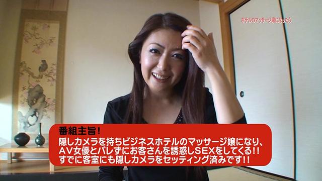 【エロ動画】紫彩乃、倖田李梨、横山みれいがホテルのマッサージ嬢になったら…やっぱり客とSEXしちゃいましたのエロ画像1枚目