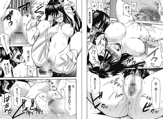 GOSSIP girls【スマホ対応】