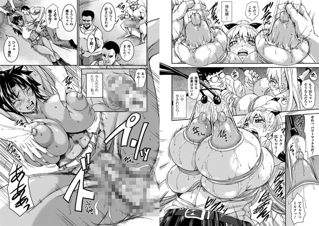 乳欲【マルチデバイス対応】