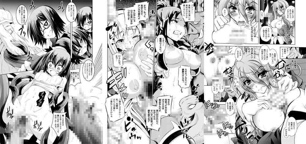 二次元ドリームマガジンVol.74【マルチデバイス対応】