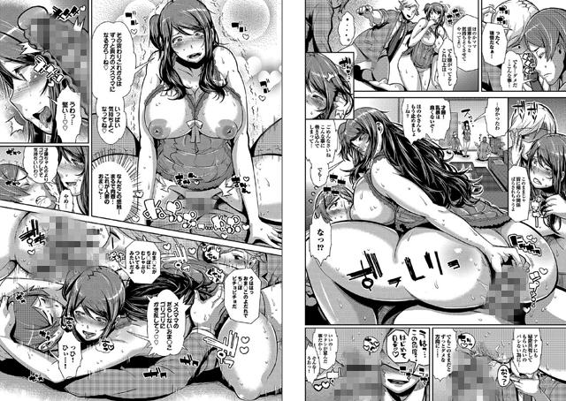 クリデカ★ジャンキー【スマホ対応】