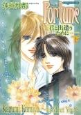 Fortune 【下】 Vol.1