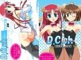 D.○.〜sh〜最終楽章