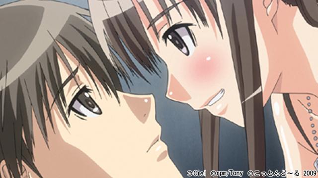 【二次エロ】フォルト!! 第1話 「好きにしていいから・・・」【アニメ】のエロ画像1枚目