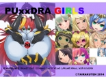 PUxxDRA GIRLS