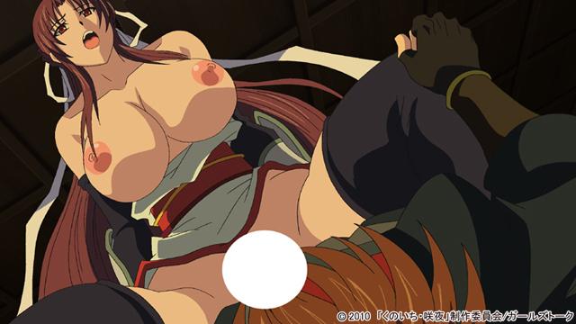 【二次エロ】くのいち・咲夜 第一巻「くのいち捕縛」【アニメ】のエロ画像1枚目
