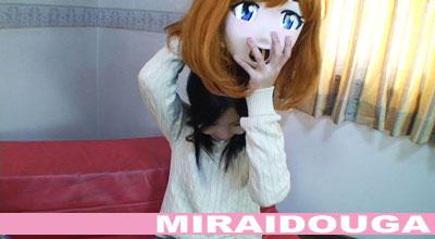 着ぐるみアニメ系サイトで知り合った女の子とHしました!
