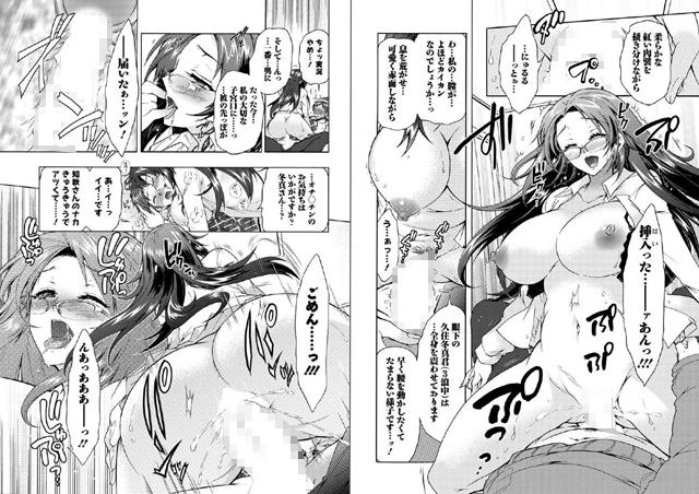 アクションピザッツDX 2014年11月号