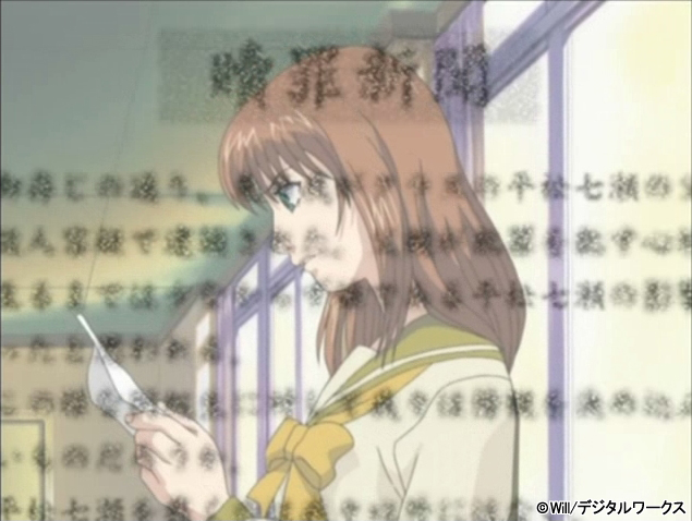 【二次エロ】BAD END〜贖罪の教室〜 前編【アニメ】のエロ画像 No.9