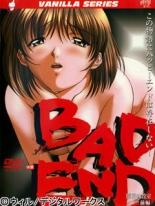 エロゲー「BAD END〜贖罪の教室〜 前編」のメイン画像