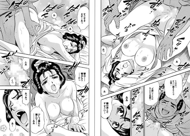 世にもエロく奇妙な物語 【第五集】【スマホ対応】