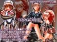 TRPGの秘密