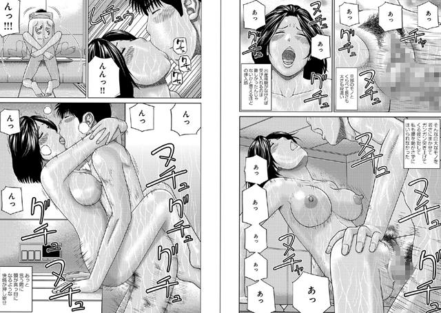 WEB版 コミック激ヤバ! 【Vol.72】【スマホ対応】
