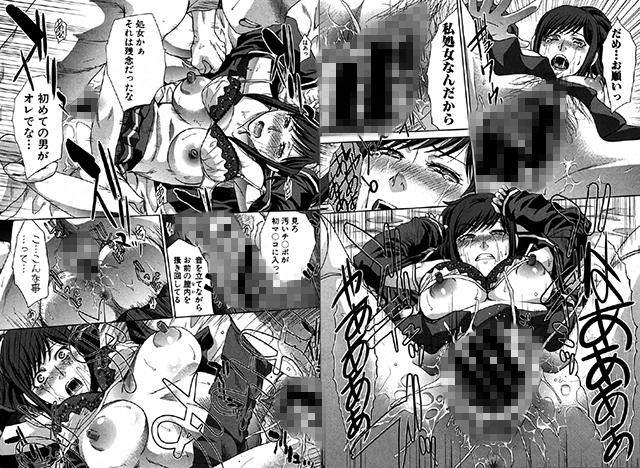 COMIC真激 2015年4月号【スマホ対応】