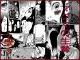 マグマの生贄〜弐〜獣姦鬼姦