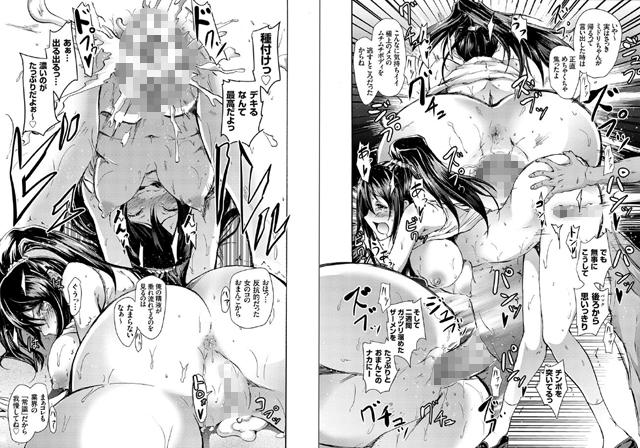 コミックグレープ 【Vol.13】【スマホ対応】