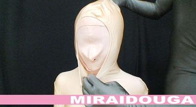ラバーマスク+ラバー肌タイ+肌タイ+アニメマスク重ね着ぐるみ呼吸制御