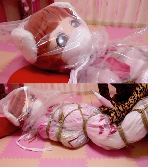【着ぐるみ】バレンタインの贈り物【ビニール包み緊縛】