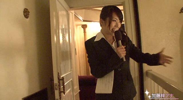 美人女子アナ30人! 超お宝エロ映像大公開 おっぱいポロリからレ●プ本ハメまで!